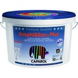 Фасадная силиконовая краска Amphisilan-Plus B 1 10 л