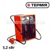 Тепловентилятор АО ЕВО 5,2/0,4 3х380В УХЛ 3.1 Термія 5200 Вт