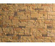 Плитка бетонная Einhorn под декоративный камень МАРКХОТ-1051, 125Х250Х25 мм