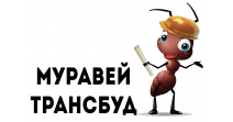 Муравей Трансбуд
