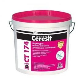 Декоративная штукатурка Камешковая силикон-силикатная Ceresit СТ 174 1,5 мм 25 кг