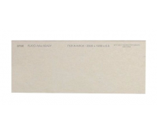 Гипсокартон PLATO Arka READY GKB 6,5 KS 1200х500 мм 6,5 мм