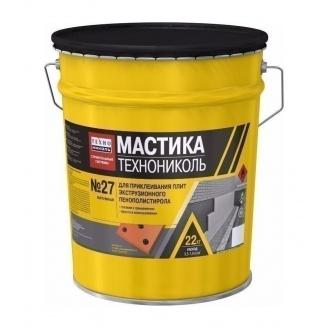 Мастика ТехноНИКОЛЬ №27 приклеивающая 22 кг