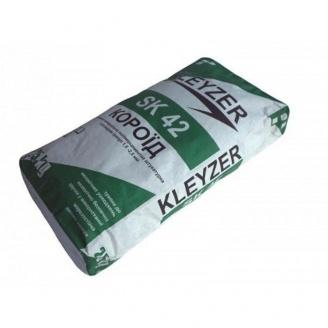Декоративная минеральная штукатурка Kleyzer SK-42 Короед 2 мм 25 кг серая