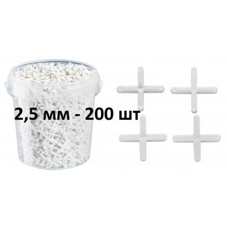 Крестики для плитки 2,5 мм 200 шт