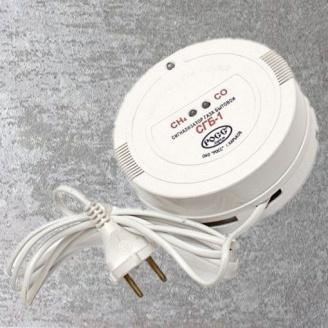 Сигнализатор газа СГБ-1-7Б 135x50 мм