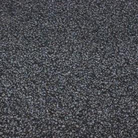Щебеночная смесь 0-40 мм