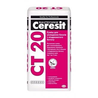 Суміш для укладання блоків з ніздрюватого бетону Ceresit CT 20 25 кг