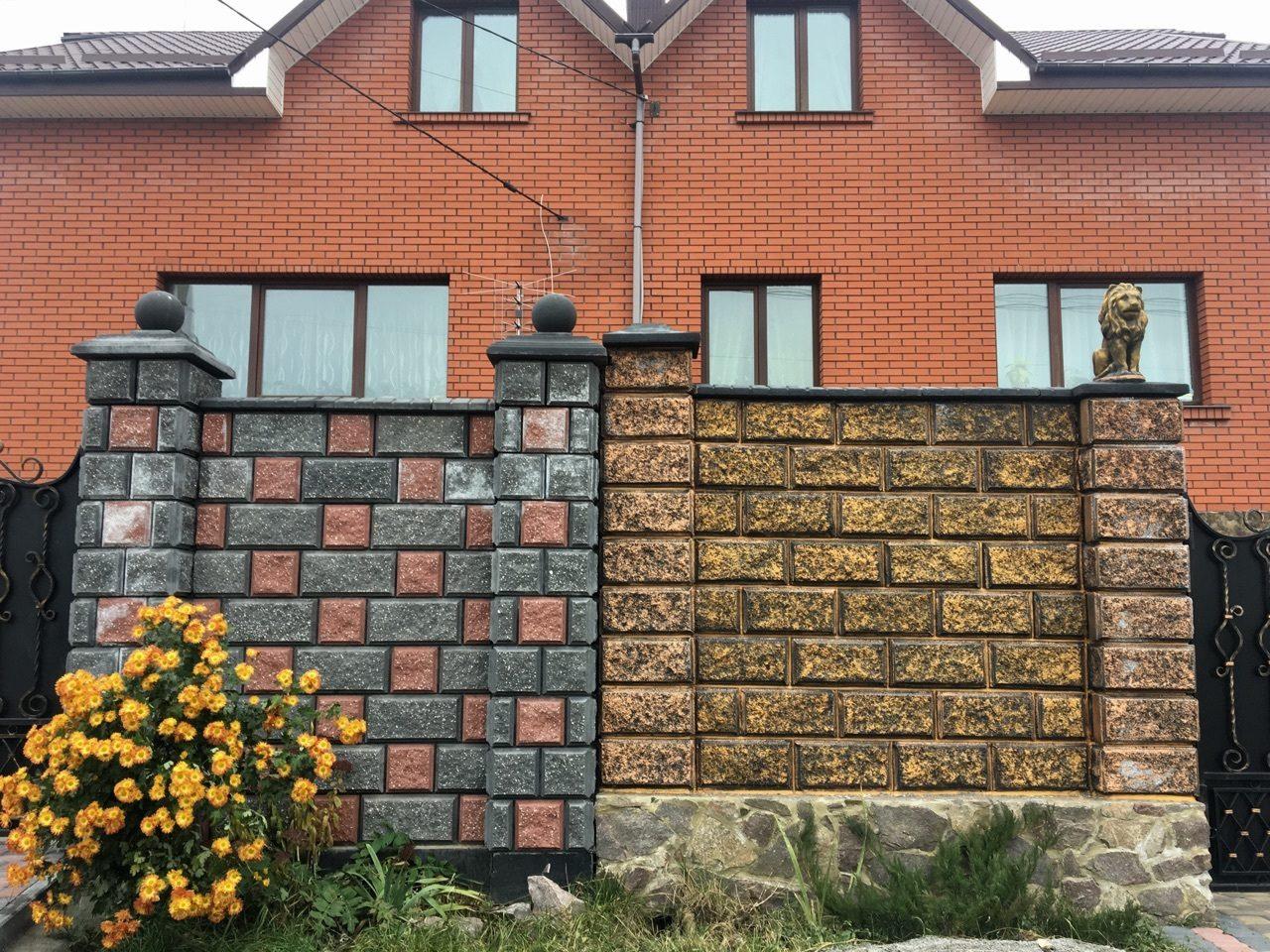 Парканні та стінові блоки