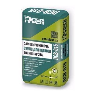 Самовыравнивающаяся смесь для пола тонкослойная Полипласт ПСВ-015 25 кг