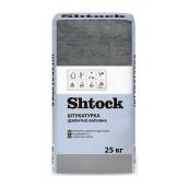Штукатурка Shtock цементно-известковая 25 кг