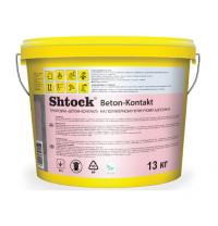 Грунтовка Shtock Бетон-контакт 13 кг