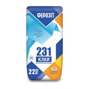 Кладочна суміш ФЕРОЗІТ 231 Поротерм для керамічних блоків 22 кг