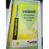 Финишная шпаклевка weber.vetonit LR polymer на полимерном вяжущем 1,2 кг/м2 20 кг белая