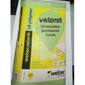 Фінішна шпаклівка weber.vetonit LR polymer на полімерному в'яжучому 1,2 кг/м2 20 кг біла