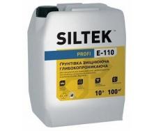 Грунтовка глубокопроникающая SILTEK Profi Е-110 10 л