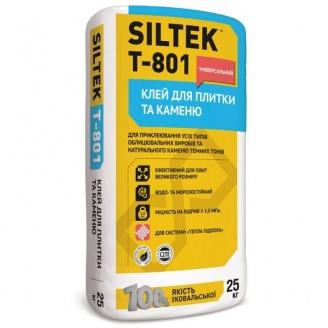Клей для плитки и камня SILTEK Т-801 25 кг