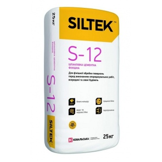 Шпаклевка цементная финишная SILTEK S-12 25 кг