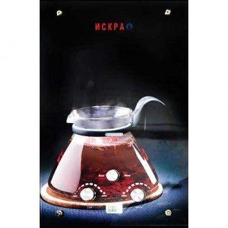 Газовий проточний водонагрівач Іскра JSD 20 LCD MT-1 20 кВт 10 л/хв принт кава скло