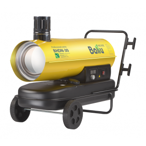 Дизельна теплова гармата BALLU BHDN-20 непрямого нагріву 20 кВт 360х825х525 мм