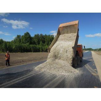 Щебеночно-песчаная смесь С5 фракция 0,05-70 мм