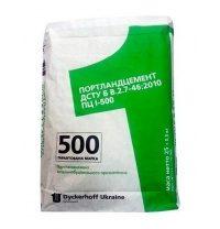 Портландцемент Dyckerhoff ПЦ І-500 25 кг