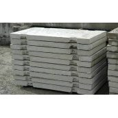 Плита дорожная ПДС 0,16х2х3 м