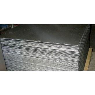 Свинец листовой С1 1000х8000х0,5 мм