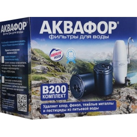 Комплект картриджів Аквафор модерн В200