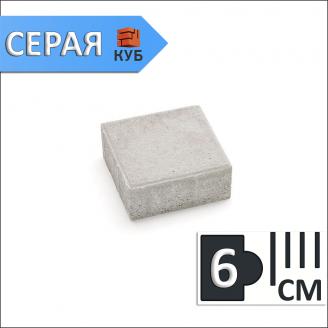 Тротуарная плитка Квадрат 10х10 см Серый