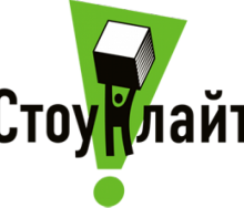 "Акция на продукцию завода ""Стоунлайт"" - 1189грн/м3 Газобетон размеров 300х200х600"