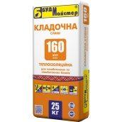 Клей для газобетона Будмастер МУР-160 25 кг