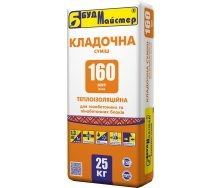 Клей для газобетону Будмайстер МУР-160 25 кг