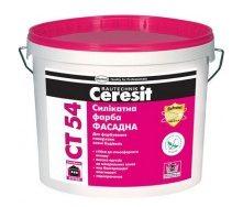 Фасадная краска силикатная Ceresit СТ 54 база 10 л