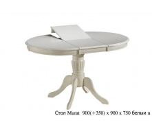 Обеденный стол ONDER MEBLI Murat белый