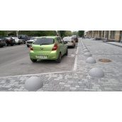 Полусфера бетонная Vivat 60х42 см серая