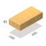 Клинкерная брусчатка Керамейя БрукКЕРАМ Классика ЯНТАРЬ ПВ-1 М-650 200х100х45 мм