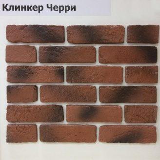 Цокольная плитка Клинкер Черри