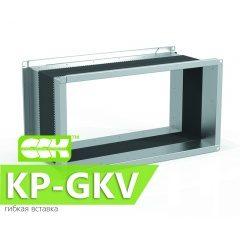 KP-GKV гибкая вставка квадратная