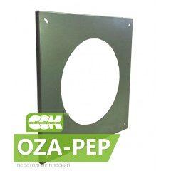 OZA-PEP переходник плоский