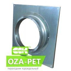 OZA-PET переходник тороидальный