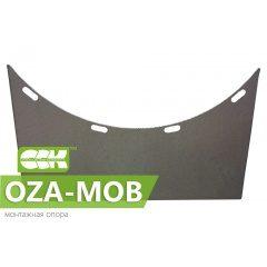 OZA-MOB монтажная опора большая