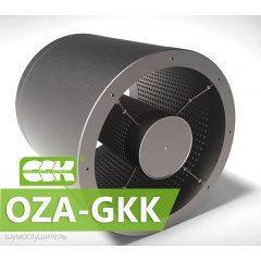 OZA-GKK шумоглушитель