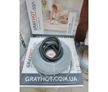 Нагревательный кабель GrayHot 15 Вт/м 51-128 м