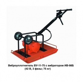 Віброплита електрична ВУ-11-75