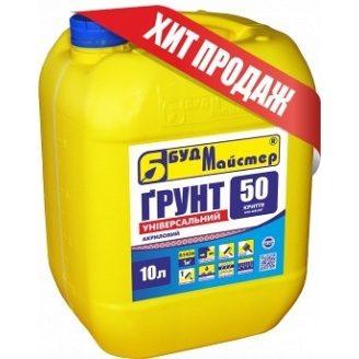 Ґрунтовка Будмайстер КРИТТЯ-50 10 л