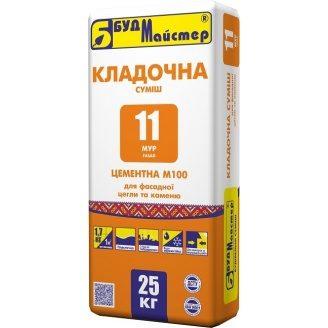 Кладочна суміш МУР-11 Будмайстер (сіра) 25 кг
