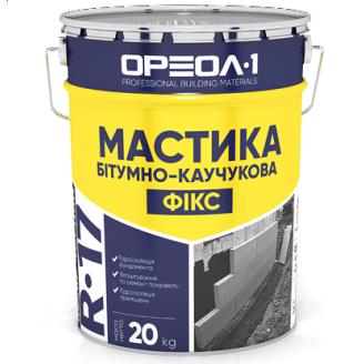 Мастика битумно-каучуковая клеящая Фикс 20 кг