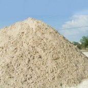 Песок речной фракции 1-2 мм