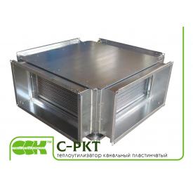 Пластинчастий канальний теплоутилізатор C-PKT-90-50